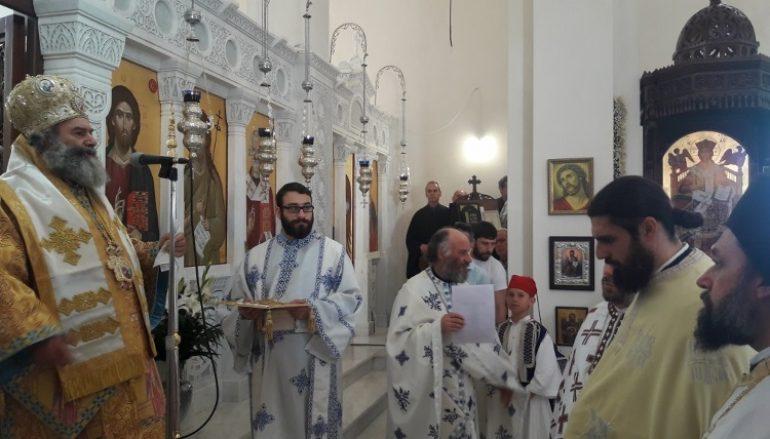 Ο εορτασμός του Αγίου Πνεύματος στην Ι. Μ. Μάνης (ΦΩΤΟ)