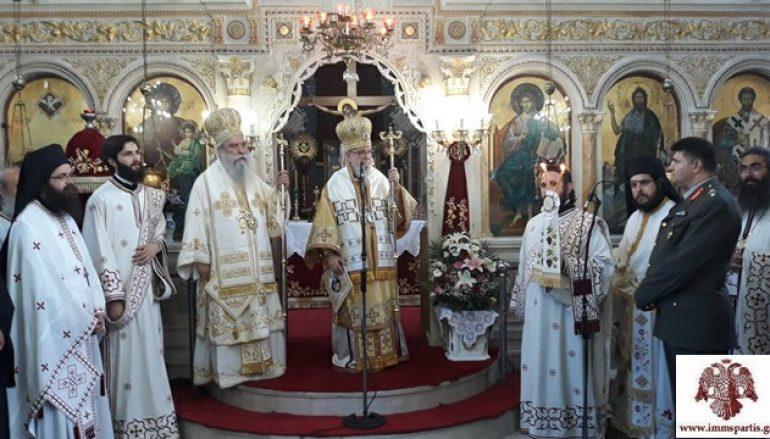 Ο Αρχιεπίσκοπος Αμερικής Δημήτριος στη Σκάλα Λακωνίας (ΦΩΤΟ)