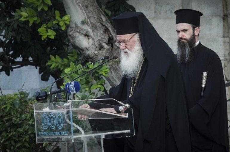 O Αρχιεπίσκοπος στα εγκαίνια της έκθεσης «Πανάγιος Τάφος. Το μνημείο και το έργο»