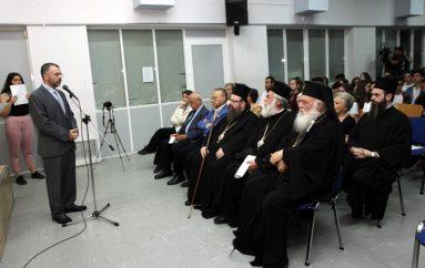 Ο Αρχιεπίσκοπος στη βράβευση Ελλήνων Ηρώων για τη Διάσωση Εβραίων στον Β' Παγκ. Πόλεμο