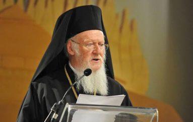 """Οικ. Πατριάρχης: Το μέλλον ανήκει στον """"πολιτισμό της αλληλεγγύης"""""""