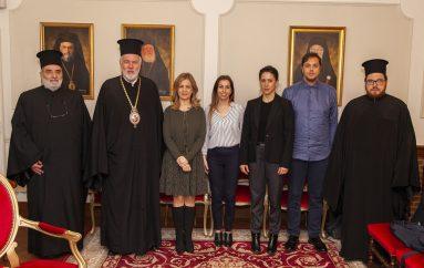 Η Υφυπουργός Παιδείας της Ελλάδας στον Μητροπολίτη Βελγίου (ΦΩΤΟ)