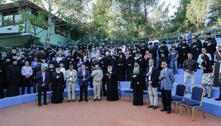 Ο Αρχιεπίσκοπος στο 2ο Πανελλήνιο Κατασκηνωτικό Συνέδριο (ΦΩΤΟ)