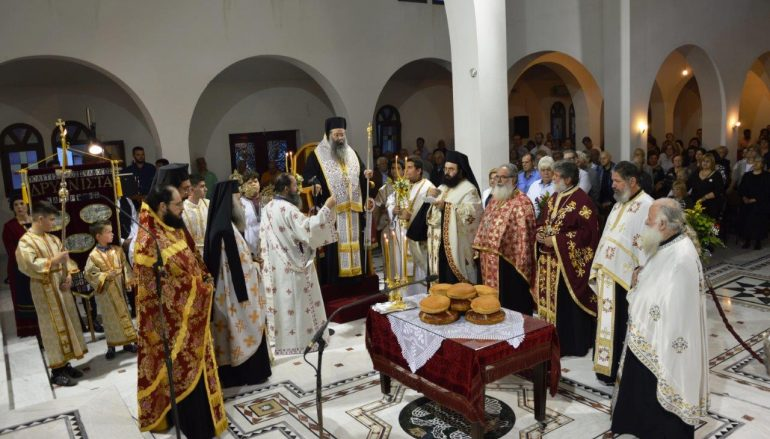 Πανηγυρικός Εσπερινός στον Ιερό Ναό Αγίου Χριστοφόρου Κατερίνης (ΦΩΤΟ)