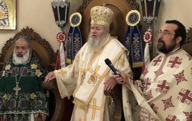 """Κυδωνίας: """"Το Άγιο Πνεύμα είναι δύναμη που έρχεται να τονώσει τη θέληση μας"""""""