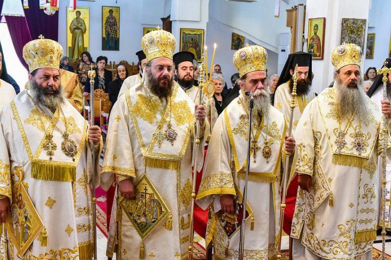 Πολυαρχιερατικό Συλλείτουργο για τους Ισαποστόλους Κύριλλο και Μεθόδιο