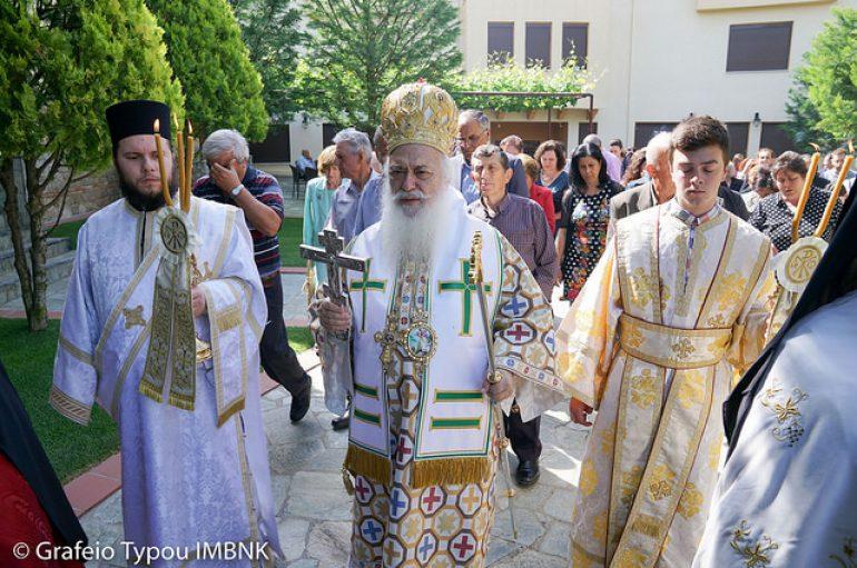 Πανηγύρισε η Ι. Μονή Αγίου Αθανασίου Σφηνίτσης στην Αγκαθιά (ΦΩΤΟ)