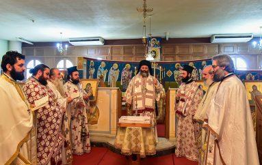Μνημόσυνο Καθηγητών της Θεολογικής Σχολής του Α.Π.Θ. (ΦΩΤΟ)