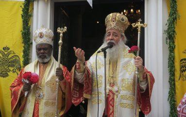 """Φθιώτιδος: """"Ο Άγιος Εφραίμ είναι ο μεσίτης των ανθρώπων στον Θρόνο του Θεού"""""""
