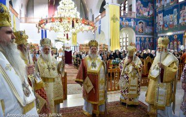Χρυσούν Ιωβηλαίον Ιερωσύνης του Μητροπολίτου Φλωρίνης Θεοκλήτου (ΦΩΤΟ)
