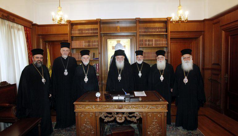 Επιτροπή του Οικ. Πατριαρχείου για το Ουκρανικό ζήτημα στην Ι. Σύνοδο (ΦΩΤΟ)