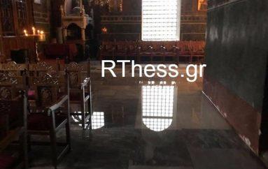 Πλημμύρισε ο Ναός της Αγίας Σοφίας στη Θεσσαλονίκη (ΦΩΤΟ)