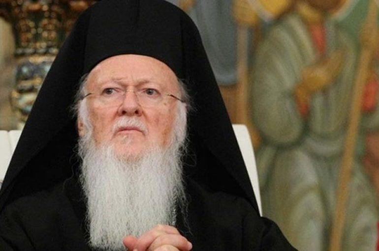 Οικ. Πατριάρχης: Ζήσαμε μια τεράστια κρίση, ο πολιτισμός παραδόθηκε στην οικονομία