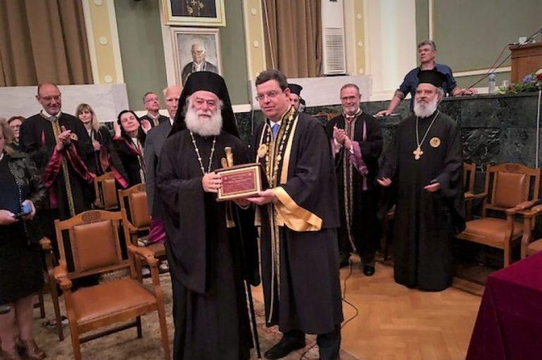 Ο Πατριάρχης Αλεξανδρείας αναγορεύθηκε Επίτιμος Διδάκτορας στο ΑΠΘ