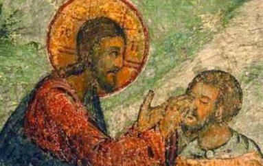 """""""Φώτισόν μου το σκότος της ψυχής, Χριστέ μου"""""""