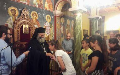 Θεία Λειτουργία και Ι. Παράκληση για τους μαθητές στη Μάνη (ΦΩΤΟ)
