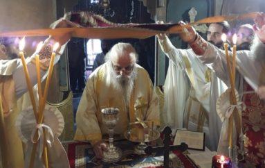 Θεία Λειτουργία στη γραφική Ι. Μονή Αγίου Νικολάου Κορομηλιάς (ΦΩΤΟ)
