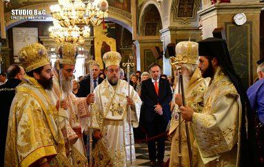 Το Άργος πανηγύρισε τον Πολιούχο του Άγιο Πέτρο (ΦΩΤΟ)