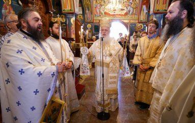 Η εορτή του Αγίου Πνεύματος στην Ι. Μητρόπολη Βεροίας (ΦΩΤΟ)