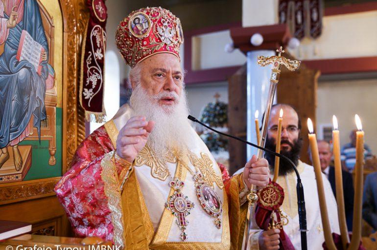 Η εορτή του Αγίου Ιωάννου του Θεολόγου στην Ι. Μ. Βεροίας (ΦΩΤΟ)