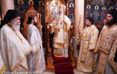 Αγρυπνία επί τη εορτή της Αναλήψεως στην Ι Μ. Παναγίας Δοβρά