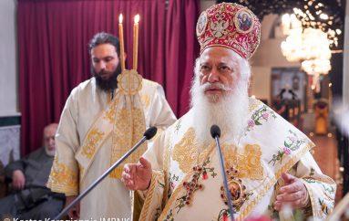 Αγρυπνία επί τη εορτή της Αποδόσεως του Πάσχα στην Ι. Μ. Βεροίας (ΦΩΤΟ)