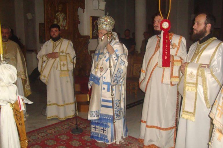 Αγρυπνία για τον Αγ. Ιωάννη τον Θεολόγο από τον Μητροπολίτη Κορίνθου