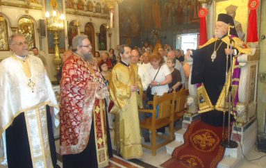 Ο Μητροπολίτης Κορωνείας στον Ι. Ναό Αγίου Κωνσταντίνου Κολωνού (ΦΩΤΟ)