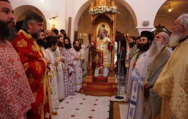 Η εορτή του Αγίου Χριστοφόρου στην Ι. Μητρόπολη Πατρών (ΦΩΤΟ)