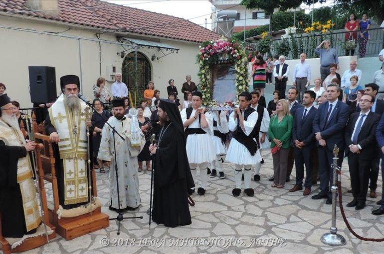 Δισαρχιερατικός Εσπερινός στον Ιερό Ναό Φανερωμένης Άρτης (ΦΩΤΟ)