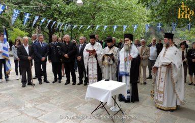 Εκδηλώσεις Μνήμης 75ης επετείου βομβαρδισμού του Βουργαρελίου Άρτης