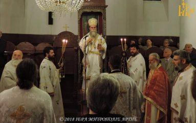 Αγρυπνία στο Επισκοπείο Άρτης για την Απόδοση της Αναστάσεως (ΦΩΤΟ)