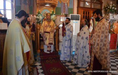 Η εορτή της Αναλήψεως του Κυρίου στη Μάνη (ΦΩΤΟ)