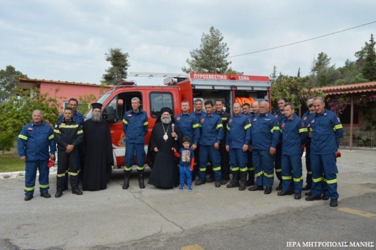 Ο Μητροπολίτης Μάνης στην Πυροσβεστική Υπηρεσία Γυθείου (ΦΩΤΟ)