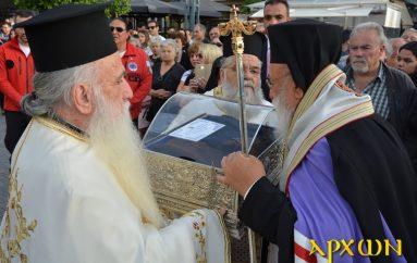 Η Τρίπολη υποδέχθηκε τα Ιερά Λείψανα των Πολιούχων της (ΦΩΤΟ)