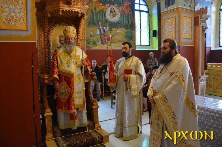 Πανηγυρική Θ. Λειτουργία στον τόπο Μαρτυρίου του Νεομ. Παύλου στην Τρίπολη