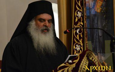 Ομιλία του Μοναχού Παϊσίου Νεοσκητιώτη στην Τρίπολη (ΦΩΤΟ)