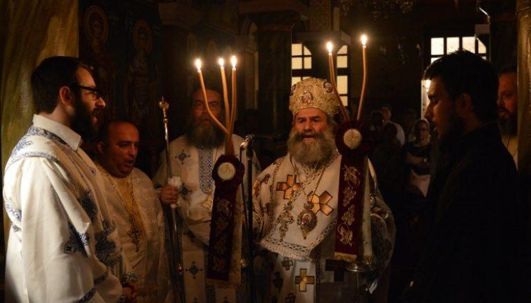 Αγρυπνία επι τη εορτή της Αγίας Ειρήνης στο Επισκοπείο Μάνης (ΦΩΤΟ)