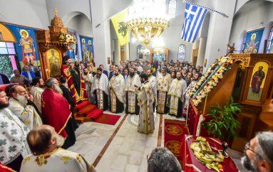 Αρχιερατικός Εσπερινός του Αγίου Ιωάννου του Θεολόγου στο Λαγκαδά (ΦΩΤΟ)
