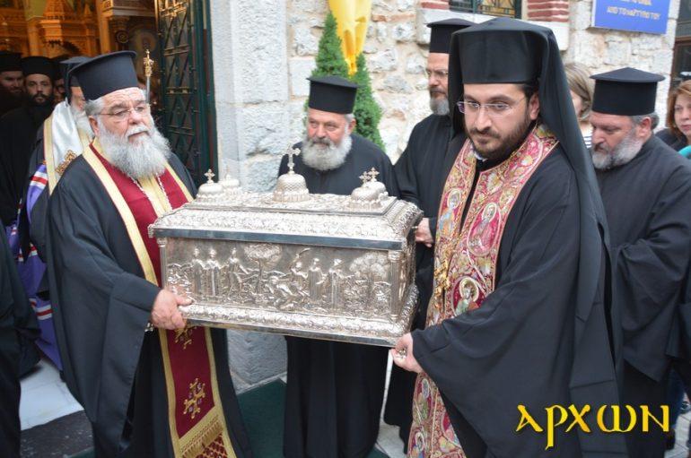 Αναχώρησαν τα Ι. Λείψανα των Νεομ. Δημητρίου και Παύλου από την Τρίπολη