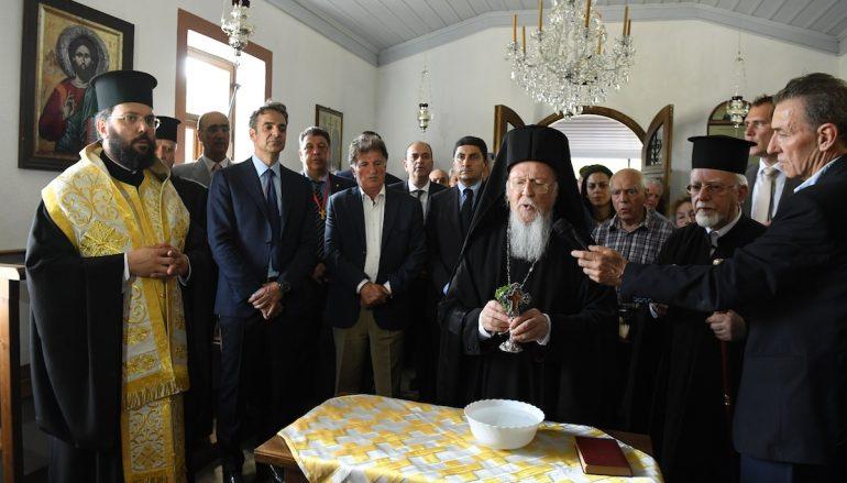 Οικ. Πατριάρχης: «Ήρθε η ώρα να ζωντανέψουμε την Ίμβρο της καρδιάς μας»