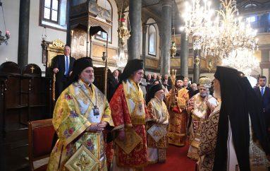Εορτή των Αγ. Αρχιεπισκόπων και Πατριαρχών Κων/πόλεως στο Οικ. Πατριαρχείο