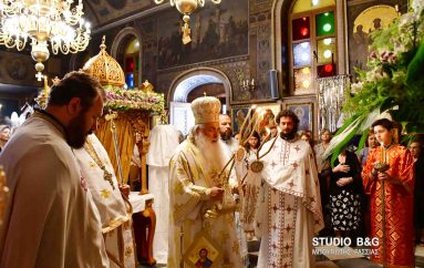 Αρχιερατική Θ. Λειτουργία στον Ι. Ναό Αγίας Τριάδας Ναυπλίου (ΦΩΤΟ)