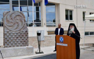 Μνημείο πεσόντων Αστυνομικών εγκαινίασε ο Μητροπολίτης Αργολίδος (ΦΩΤΟ)