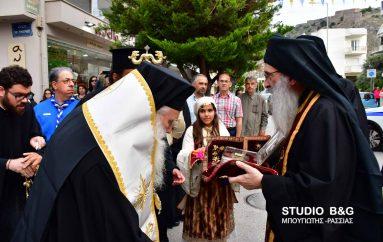 Την χείρα της Αγίας Άννης υποδέχθηκε το Ναύπλιο (ΦΩΤΟ)