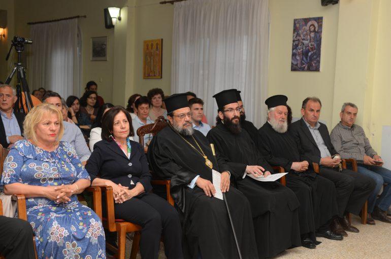 Εκδήλωση για τον Αυτισμό στην Ι. Μητρόπολη Μεσσηνίας (ΦΩΤΟ – ΒΙΝΤΕΟ)