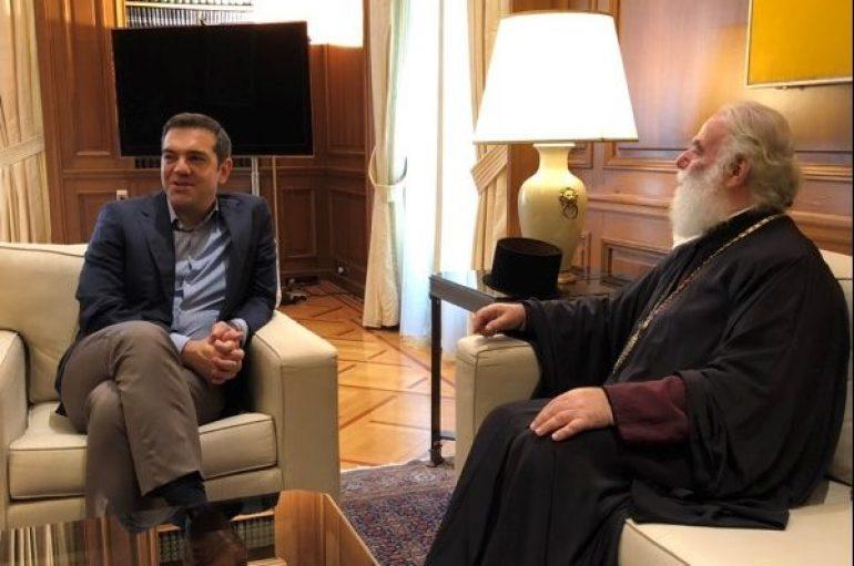 Επίσκεψη του Πατριάρχη Αλεξανδρείας στον Πρωθυπουργό Αλ. Τσίπρα (ΦΩΤΟ)