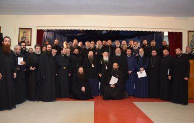 Συνεχίζονται τα Προγράμματα Επιμόρφωσης Κληρικών και Λαϊκών Στελεχών