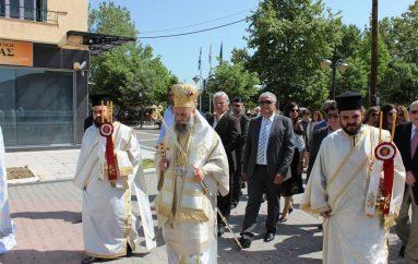 Ο Παλαμάς εόρτασε τον Πολιούχο του Άγιο Αθανάσιο (ΦΩΤΟ)