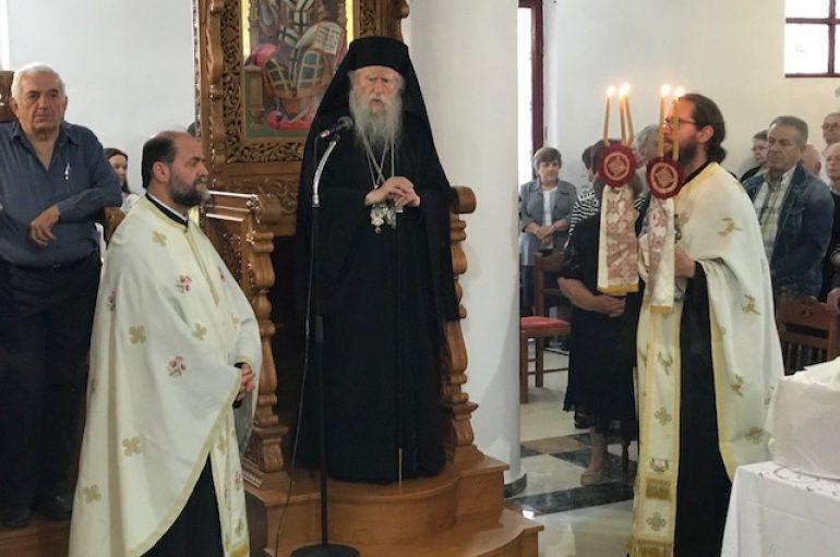 Αρχιερατικός Εσπερινός του Αγ. Κωνσταντίνου στον Πύργο (ΦΩΤΟ)